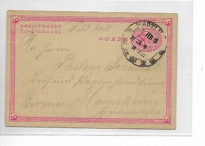 China postal stationery 1901 1cts to Germany Fieldpost rate Paoting pmk (#0828e)