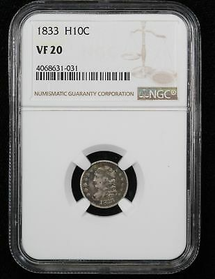 1833 Capped Bust Half Dime NGC VF-20