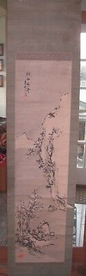 Old Antique Vintage Chinese or Japanese Scroll - Mountain Scene - Wood Dowel