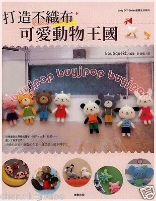 Out Of Print TC Japanese Craft Pattern Book Felt Cute Animal Doll Kingdom