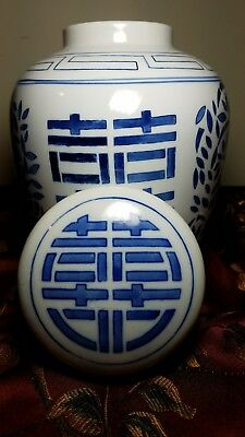 "Chinese Porcelain Blue and White Double Happiness Wedding Ginger Jar Vase 10"" H"