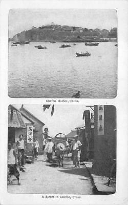 STREET AND HARBOR CHEFOO CHINA SHIPS MULTI-VIEW POSTCARD (c. 1910)