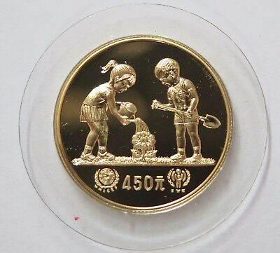 China  1979 Gold Year of the Child 450 Yuan - Proof Coin