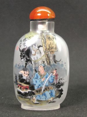 Chinese Liaozhai Story Inside Hand Painted Glass Snuff Bottle-Real Auction
