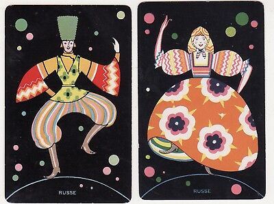 """PUT TOGETHERS/JOINABLES #7 RUSSIAN DANCERS """"RUSSE""""  Vintage Swap/Playing Cards"""