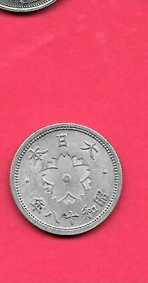 Japan Japanese Y61.3 1943 Vf-Very Fine-Nice Old Wwii Era 10 Sen Aluminum Coin