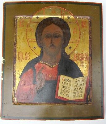 ANTIQUE early 19th CENTURY RUSSIAN ICON OF CHRIST PANTOCRATOR