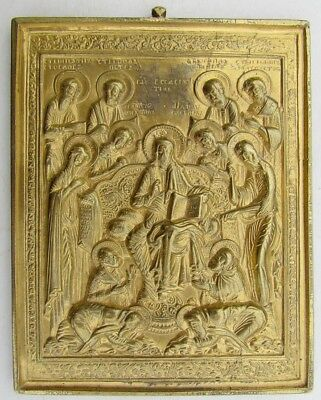 ANTIQUE 18th-19th CENTURY RUSSIAN GILT BRONZE ICON OF JESUS KING OF KINGS