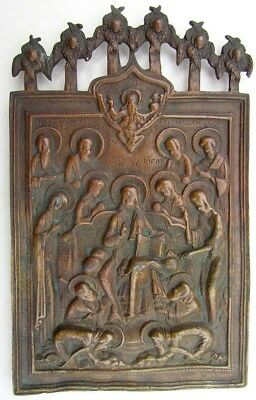 RARE ANTIQUE 18th CENTURY RUSSIAN COPPER-BRONZE ICON OF CHRIST KING OF KINGS