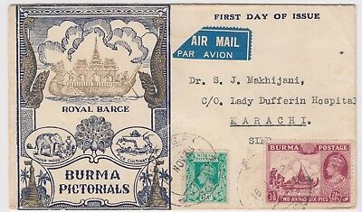 BURMA 1938 ROYAL BARGE::BURMA pictorials stamps on official illustrated FDC