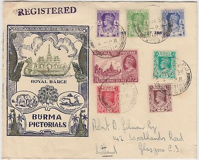 BURMA 1939 1st pictorial issues on ROYAL BARGE official illustrated FDC