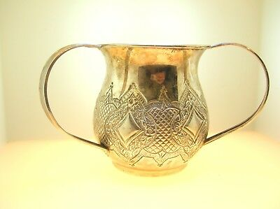 Judaica Vintage/antique Washing Cup With Hand Hammered Decorations Large Size