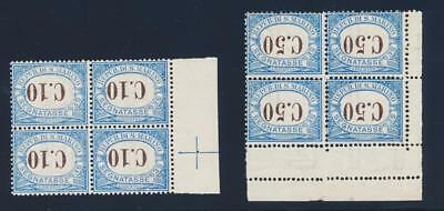 """SAN MARINO 1925-39, 10c & 50c POSTAGE DUES """"INVERTED NUMERALS"""" VF NH Sc#J20a/26a"""