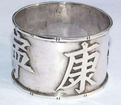c1900 ANTIQUE CHINESE EXPORT SILVER NAPKIN SERVIETTE RING CHICHEONG CHI CHENG