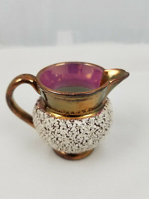 Copper Luster Creamer with Gravelware Textured Sand band & Pink inner rim