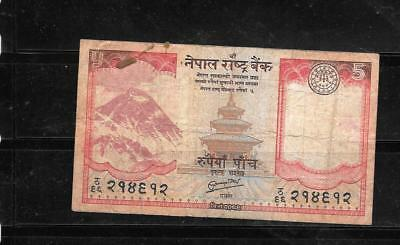 Nepal #69 2012 (13) Vg Circ  5 Rupee Banknote Bill Note Paper Money Currency
