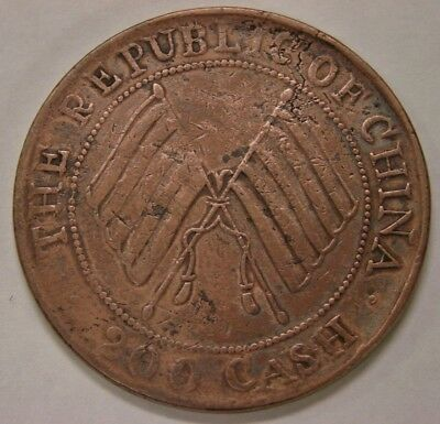 Republic of China - 1912 - 200 Cash - Large Copper Coin