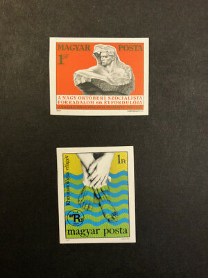 Hungary Scott No. 2506, 2507 MNH Imperforate Imperf Imp Stamps of 1977