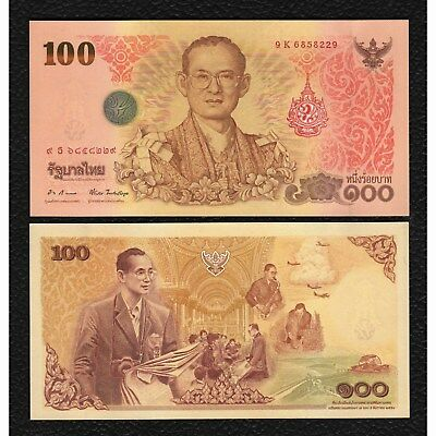 Thailand P-121 ND(2011)100 Baht-Crisp Uncirculated