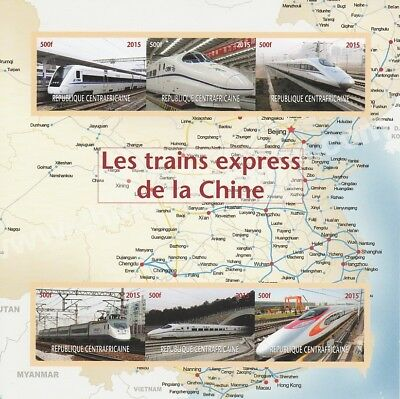 Central African Rep 6976 - EXPRESS TRAINS of CHINA  imperf sheetlet 6 values u/m