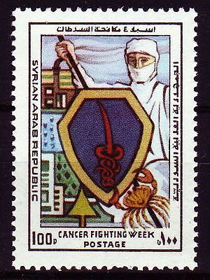 Syrien Syria 1977 ** Mi.1385 Kampf gegen Krebs | Fight against Cancer