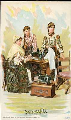 1892 Singer Sewing Machine Chromolitho Trade Card 84 Costume Of ROMANIA
