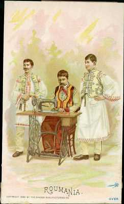 1892 Singer Sewing Machine Chromolitho Trade Card 81 Costume Of ROMANIA