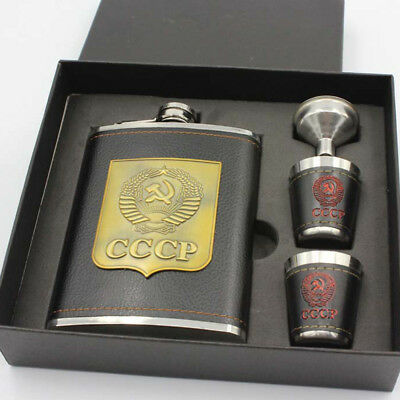 8oz Stainless Steel Hip Flask Liquor Alcohol Drink 2 Cups+1 Funnel Gift Box Set