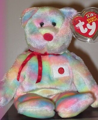 Ty Beanie Baby ~ AI the Bear ~ Japan Exclusive ~ MINT with MINT TAGS ~ RETIRED