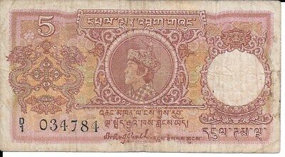BHUTAN First Ngultrum Currency Notes Nu. 5 of 1974 King's Coronation Issue