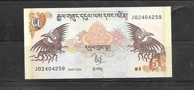BHUTAN #28a 2006 5 NGUTRUM NEW UNC BANKNOTE BILL CURRENCY PAPER MONEY