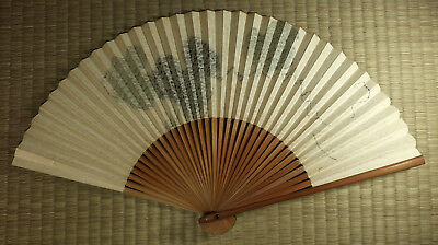 Sensu / Folding Fan / Japanese / Vintage