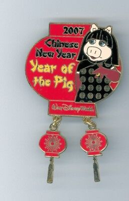WDW Disney Chinese New Year of the Pig Miss Piggy The Muppets Muppet Show LE Pin