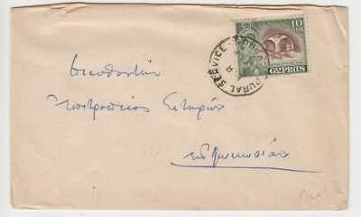 Stamp Cyprus 10 Mils QE2 on plain cover PYLA rural service postmark to Larnaca