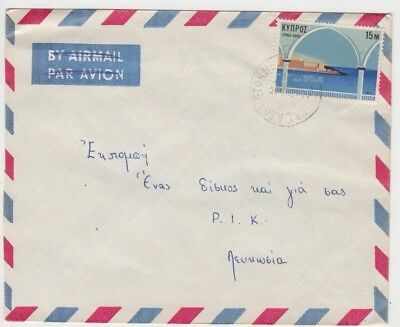 Stamp Cyprus 15m scenery on airmail cover PALAEOMETOKHIA rural service postmark