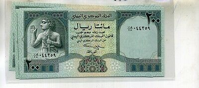 Yemen 1996 200 Rials Currency Note Lot Of 4 Cu 4957D