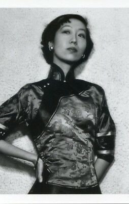 Chinese Author Writer Eileen Chang Hong Kong 1954 B&W Portrait POSTCARD