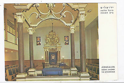 Israel,jerusalem,judaism,hechal Shlomo,the Synagogue An Old Mint Pc, About 1958