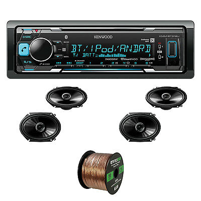 """CD Receiver AM/FM Tuner with 6 x 8"""" Coaxial Audio Speakers & Enrock Speaker Wire"""