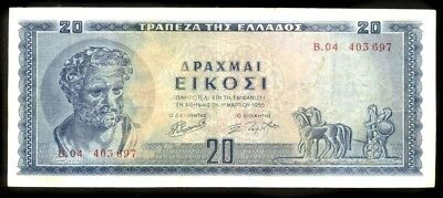 riotis 4583:  GREECE 20 DRACHMAS ''DIMOKRITOS'' 1955 VF, P-190