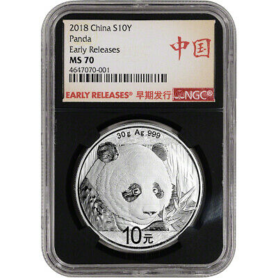 2018 China Silver Panda (30 g) 10 Yuan NGC MS70 Early Releases Bilingual Black