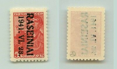 Lithuania 1941 SC LRS1a MNH inverted signed Type III Raseiniai . f3231