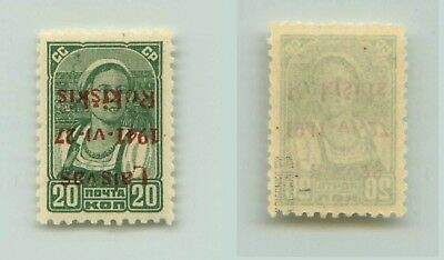 Lithuania 1941 SC LRK5a MNH signed inverted Type I Rokiskis . f3243