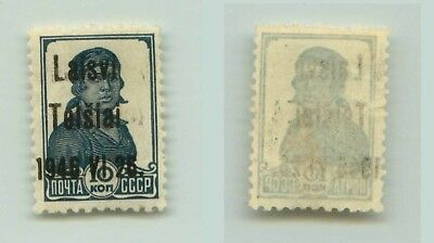 Lithuania 1941 SC LT2 mint 46 instead 41 . f3247
