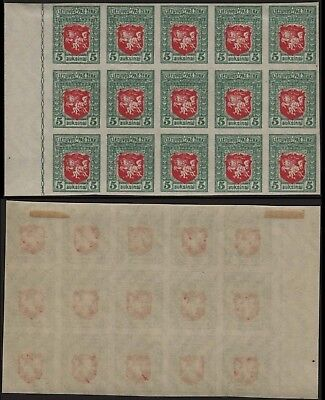Lithuania 1919 SC 60 mint imperf block of 15 . c8134
