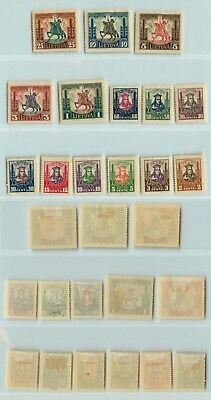 Lithuania 1930 SC 242-255 mint. f989