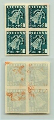 Lithuania 1940 SC 321 MNH imperf block of 4 . f2696