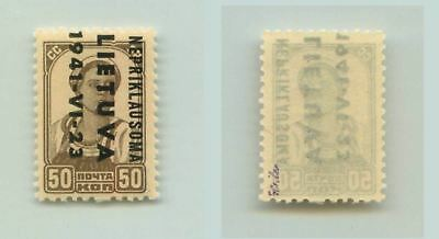 Lithuania 1941 Kaunas 50k mint inverted signed Nepriklausoma Occupation . f3976