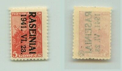 Lithuania 1941 SC LRS1a MNH inverted signed Type III Raseiniai . f3230