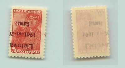Lithuania 1941 Zarasai 5k mint T I signed red brown overprint invert . f4042